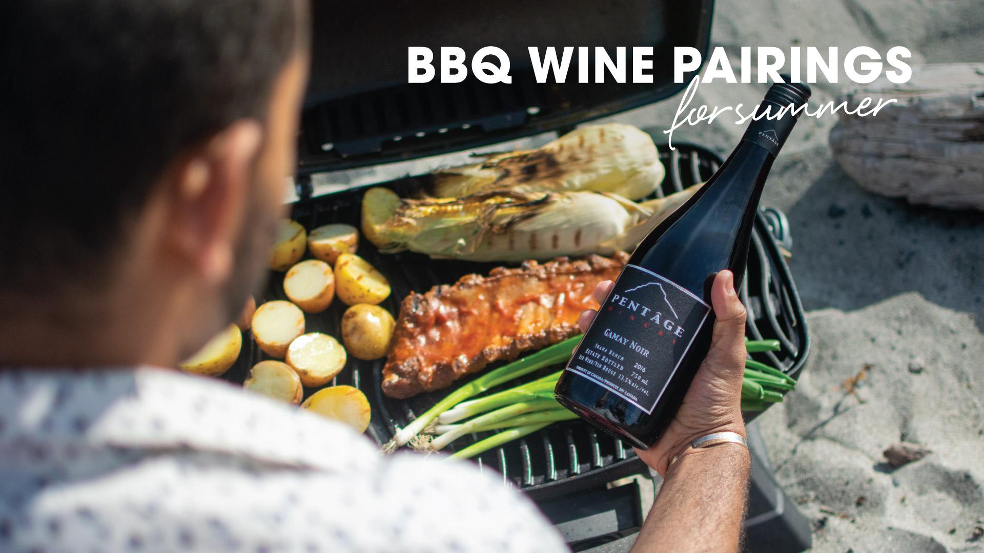 bbq_wine_pairings_for_summer_article_header.jpg