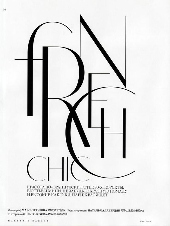 stylish typography