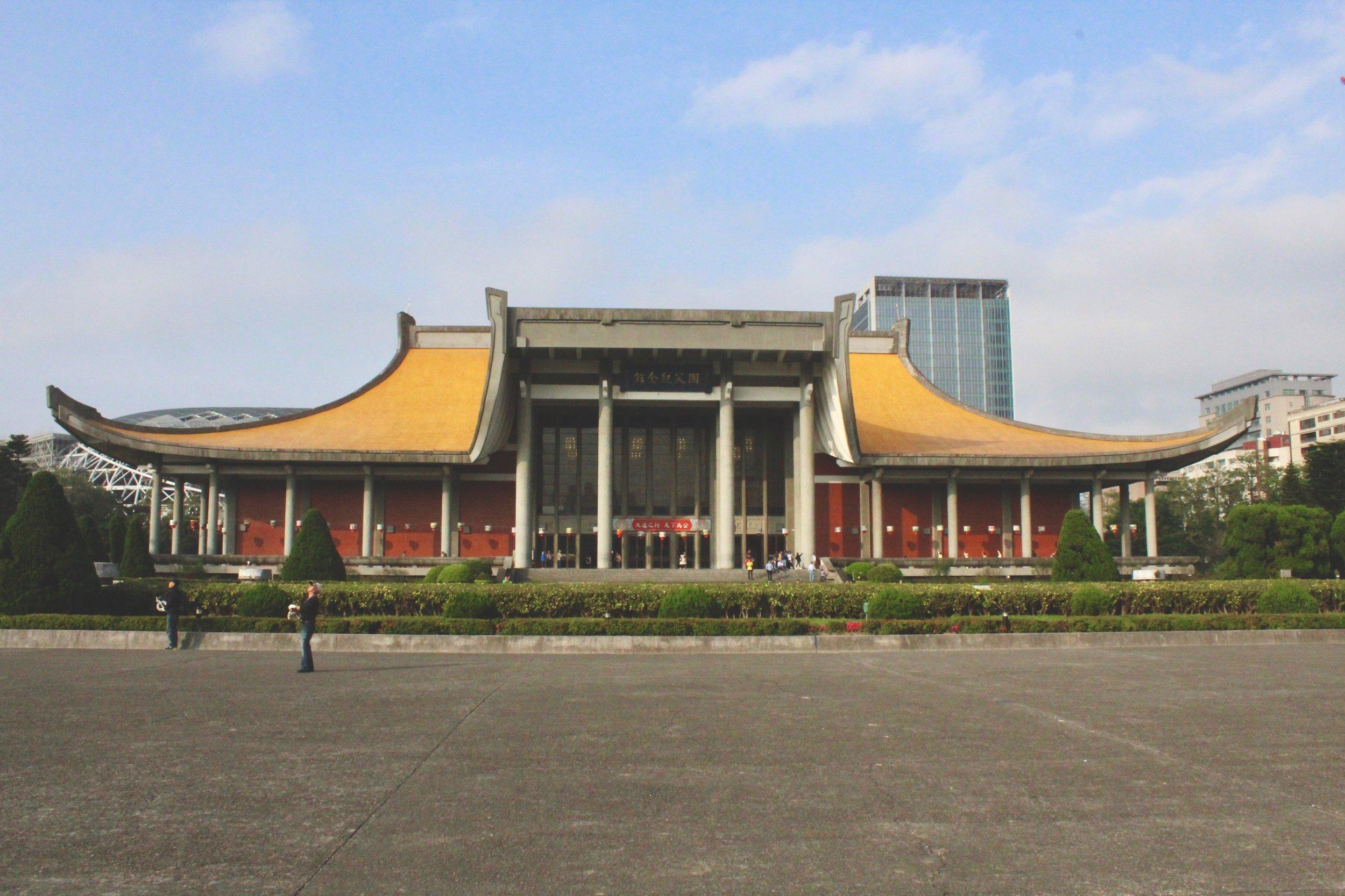 Dr. Sun Yat Sen Memorial