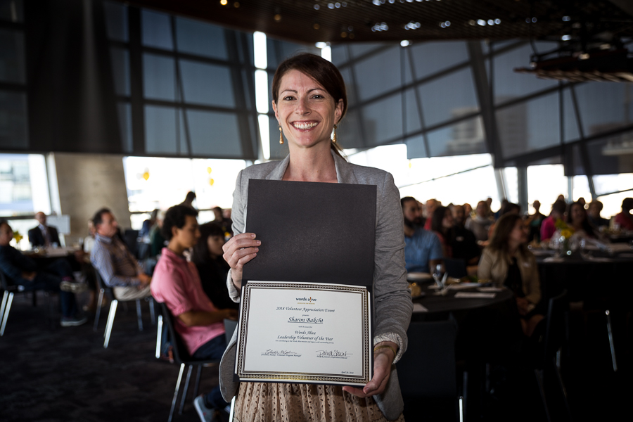 A picture of Sharon Bakcht at our Volunteer Appreciation Event. She is holding her award for Leadership Volunteer of the Year.