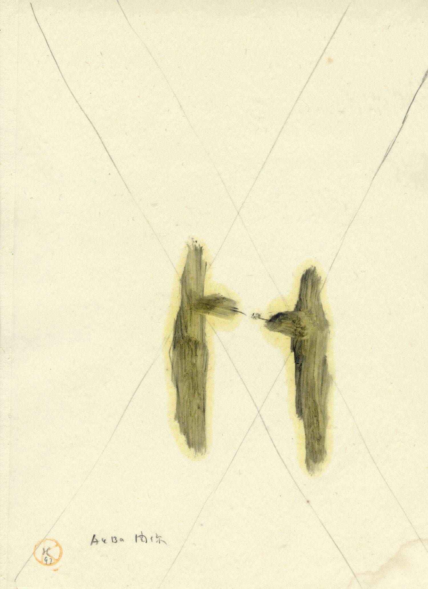 2_24-A&BBetween.1997.Pencil&GouacheOnTracingPaper.jpg