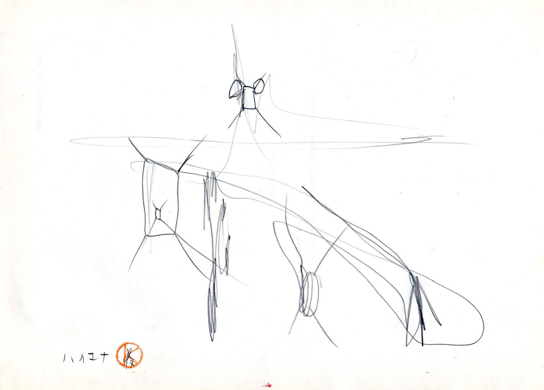 10_42Hyena.1997.PencilOnPaper.jpg
