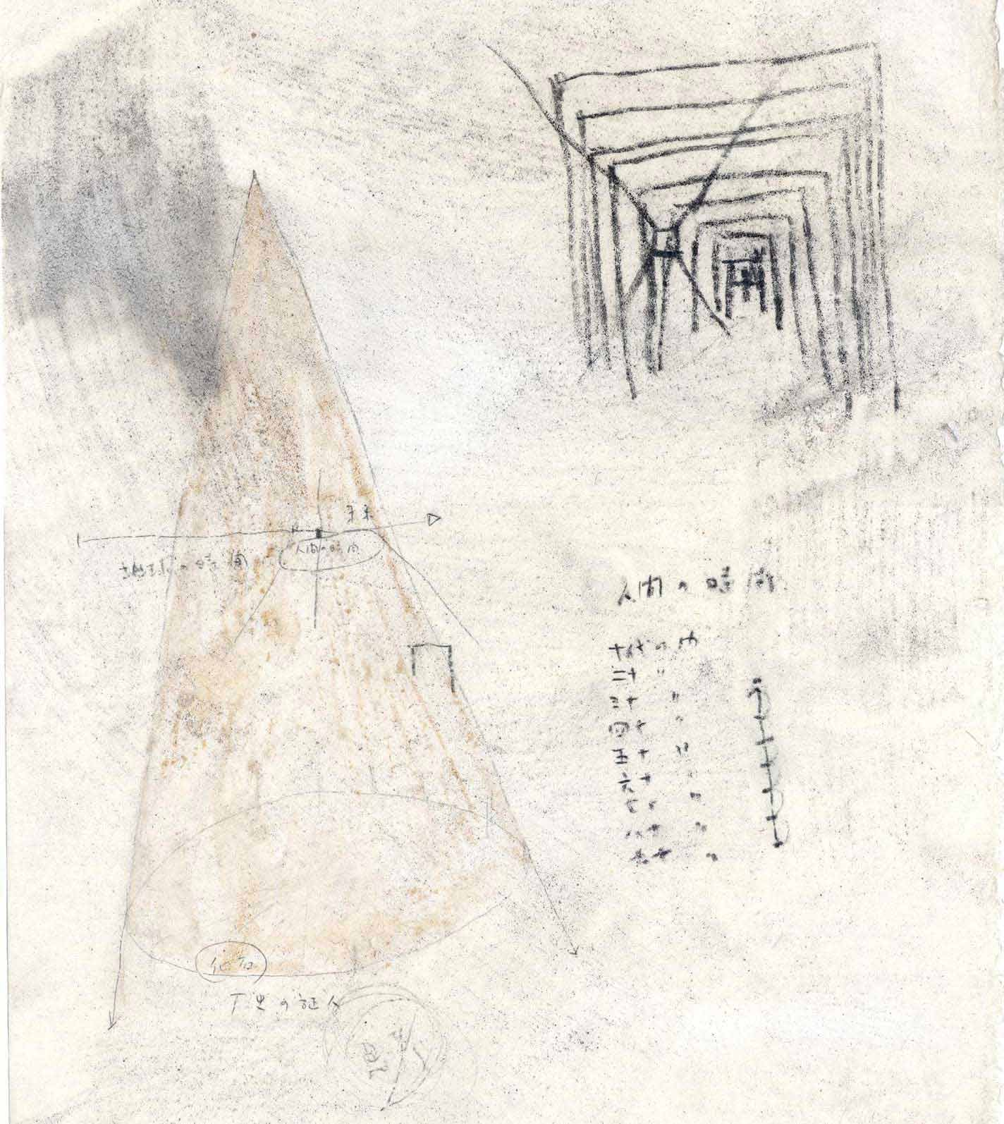 3_29-Drawing2.jpg