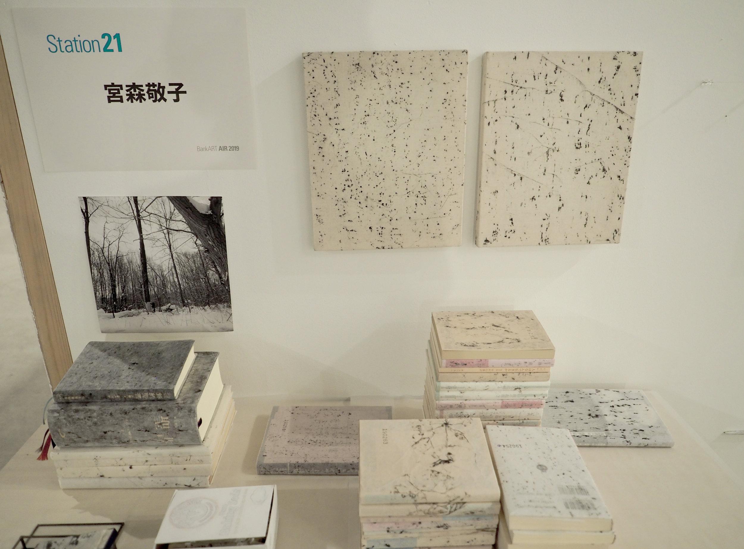 Booth 21, Keiko Miyamori, at BankART 1929 Station, Spring Residency 2019 in Yokohama, Japan.