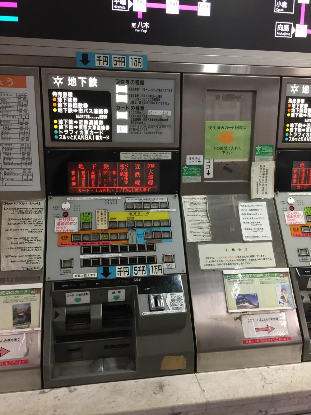 """No niin, tästäpä ostamaan sitten metrolippua! Good luck! Automaatit saa onneksi yleensä vaihdettua englanninkielelle, ja jos vieläkään ei onnistu, niin voi painaa """"apua""""-nappia. Silloin tuosta oikella olevasta luukusta (jossa on oranssi nuoli alaspäin), ilmestyy virkailijan pää, ja lippu on tuossa tuokiossa kädessäsi. Kätsää!"""