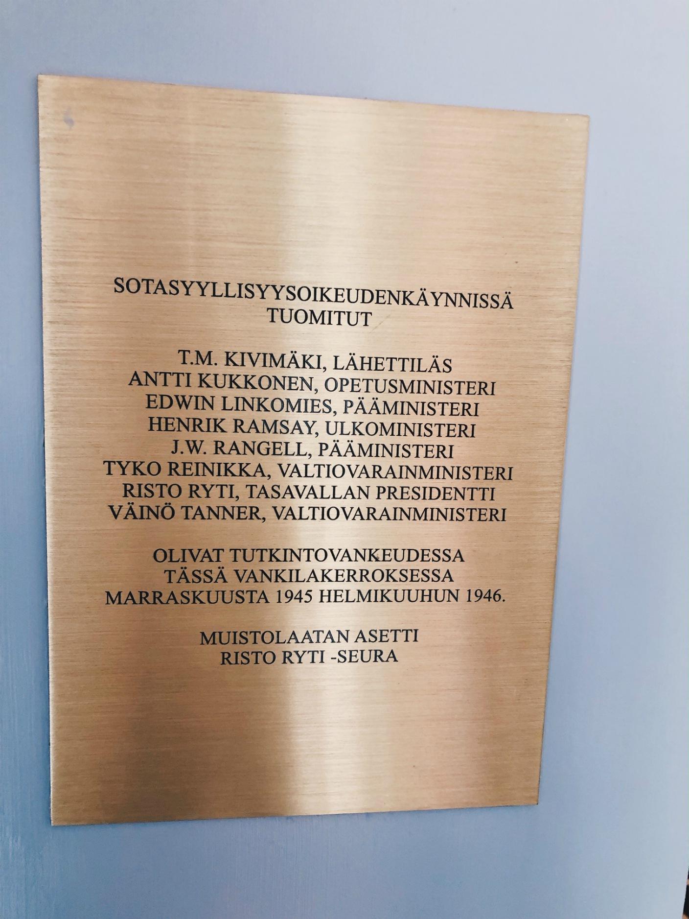 katajanokka_nimitaulu.jpg