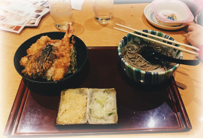 japani_soba_nuudeli.jpg