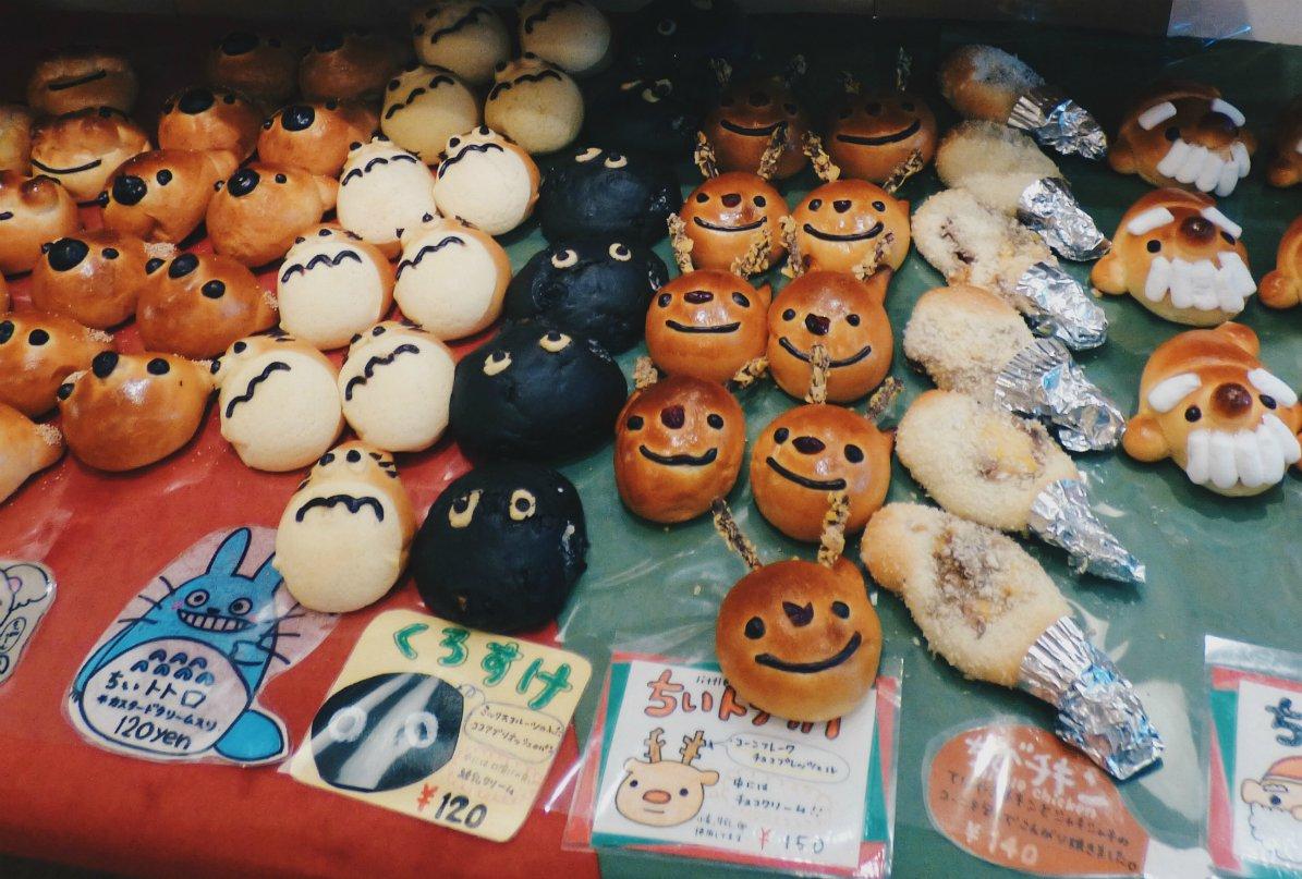 japani_leipomo.jpg