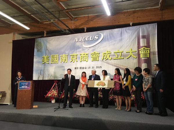 nanjing US chamber of commerce.jpg