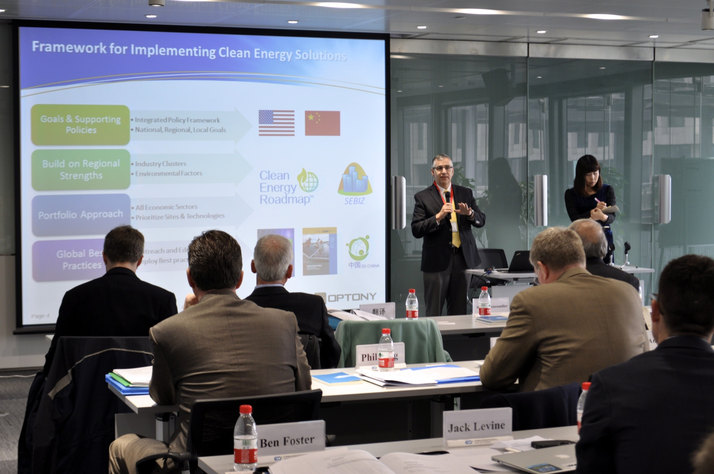 2014 Beijing EE Delegation (2).jpg