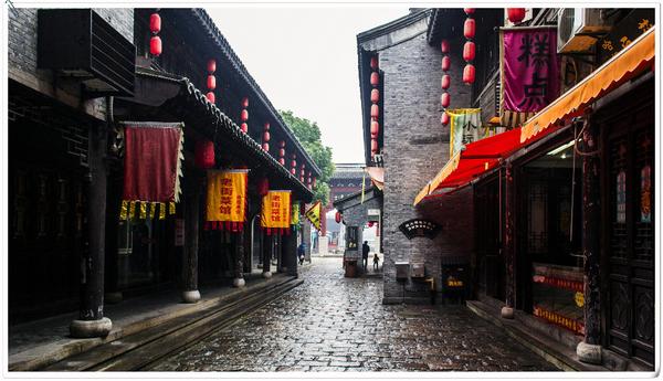 Taizhou 台州
