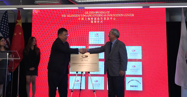 Yuan Guohua (left), president of the Shanghai Lingang Economic Development (Group) Co, Ltd, shakes hands with Ed Lee, mayor of San Francisco, at the opening ceremony for the company's first overseas innovation center in downtown San Francisco on Tuesday. CHANG JUN / CHINA DAILY