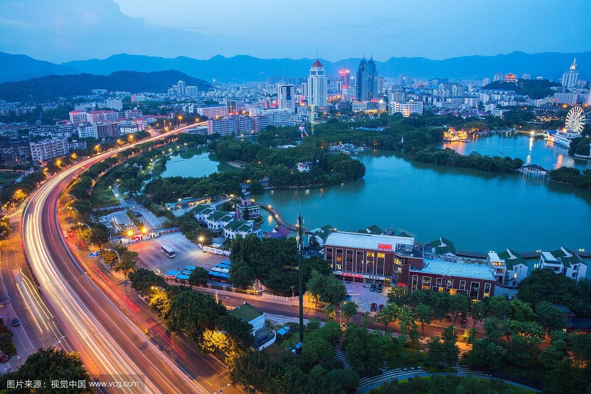 Fujian 福建
