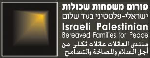 PCFF-logo.png