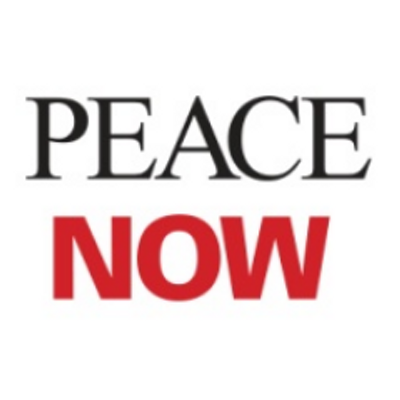 Peace Now.png