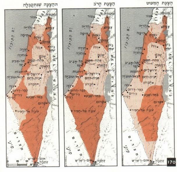Figure three: 'Alterative propositions of the division of Israel-Palestine', 1948. Israel minstrel committee of security.