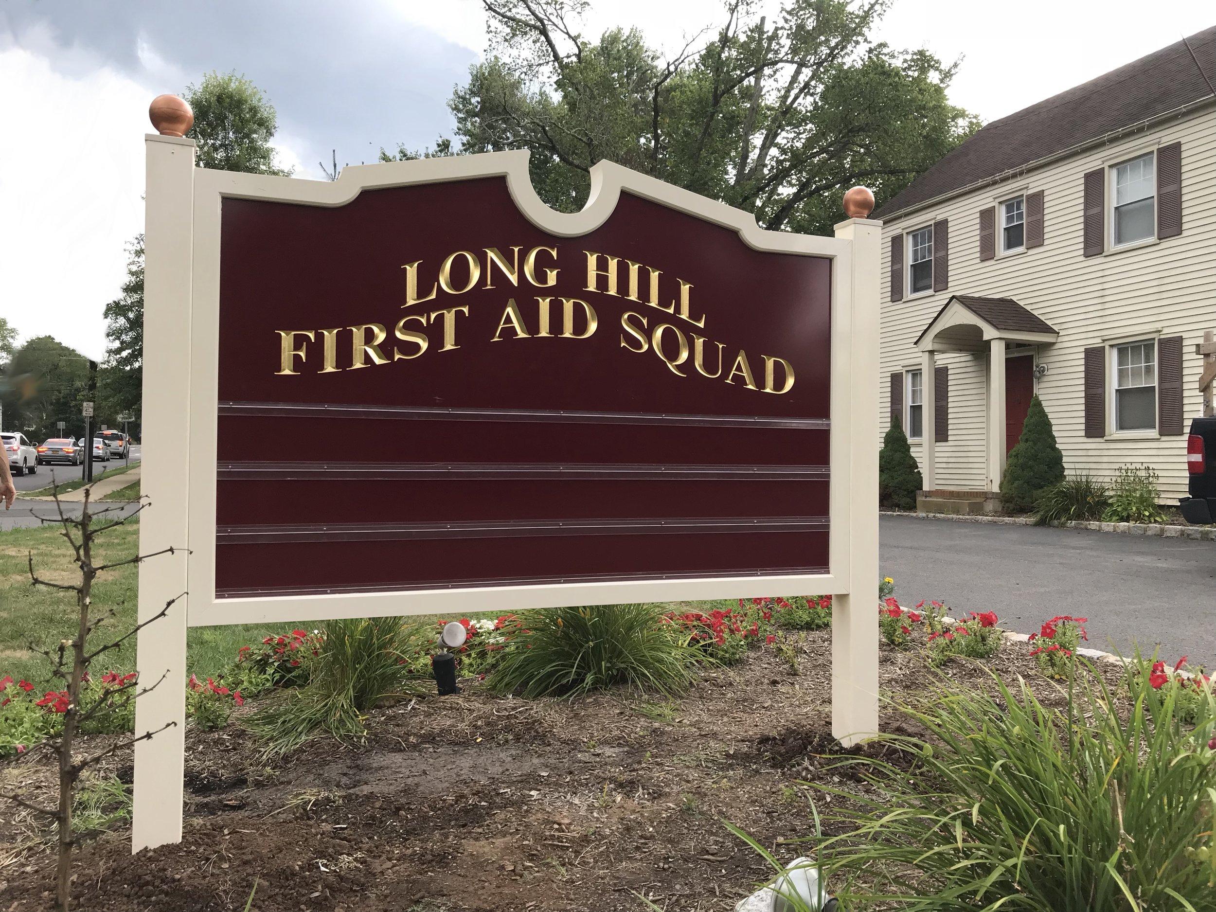 Long_Hill_First_Aid_Squad.jpg