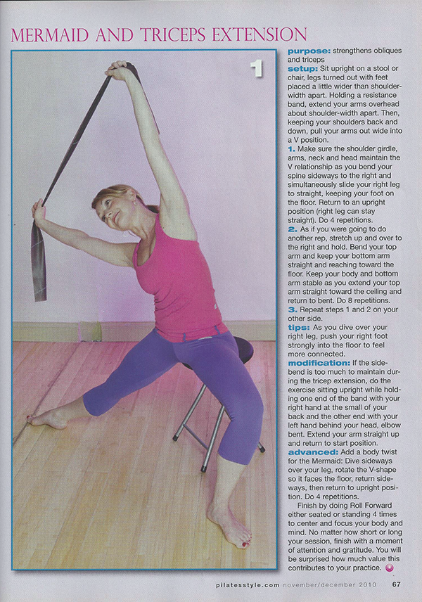 Pilates-Style-December-20100007.png