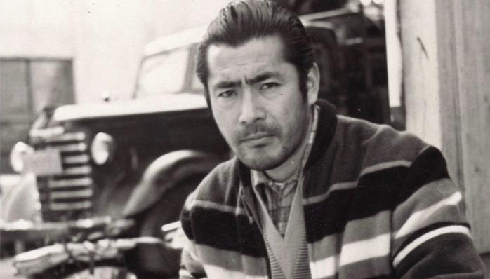 Mifune_misc13.tif.jpg