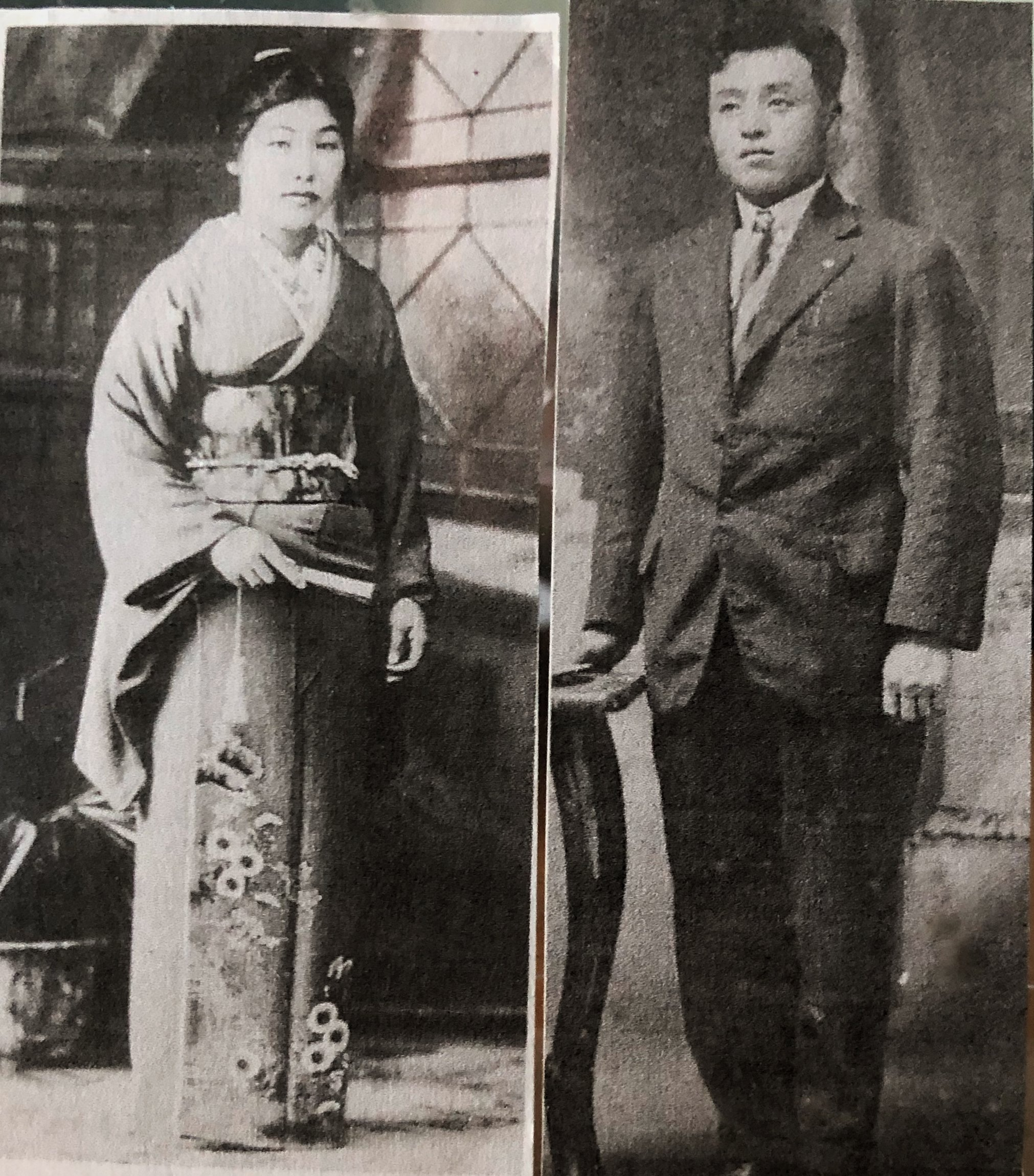 Sensei June's Grandparents, Tomeyo Tahara and Joichi Tahara