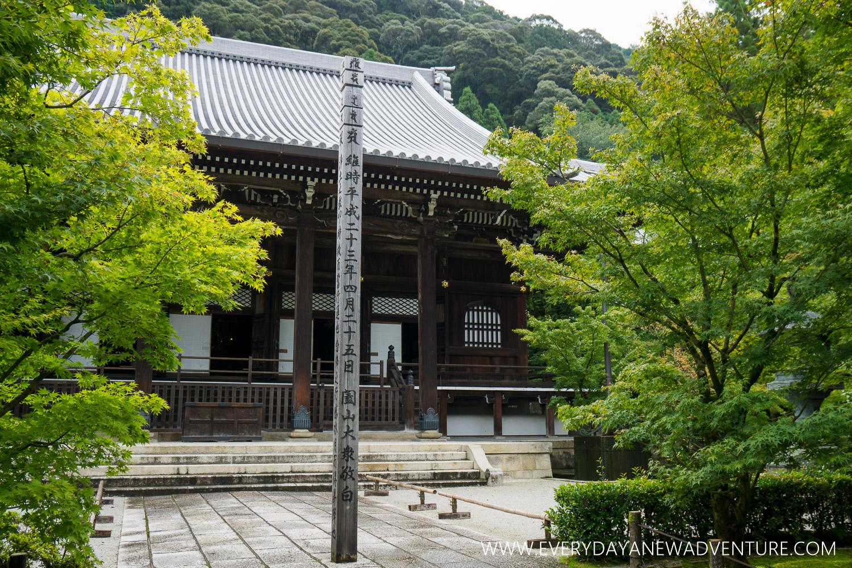 [Squarespace1500-018] Kyoto-07973.jpg