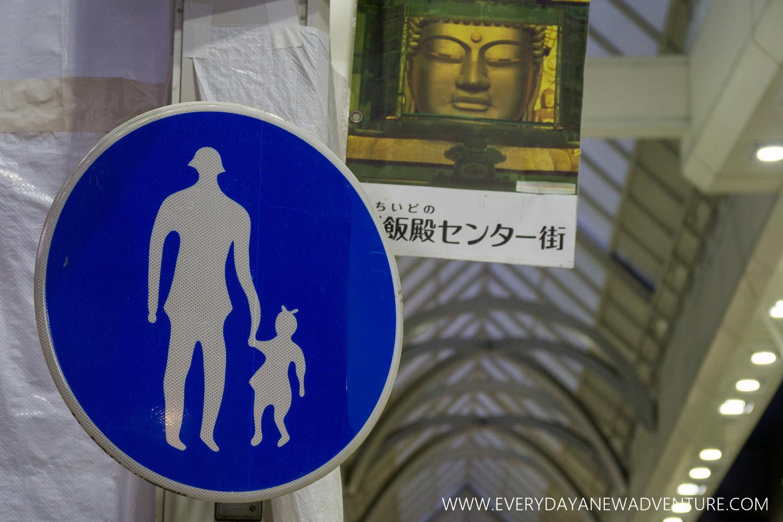 [Squarespace1500-084] Nara-09289.jpg
