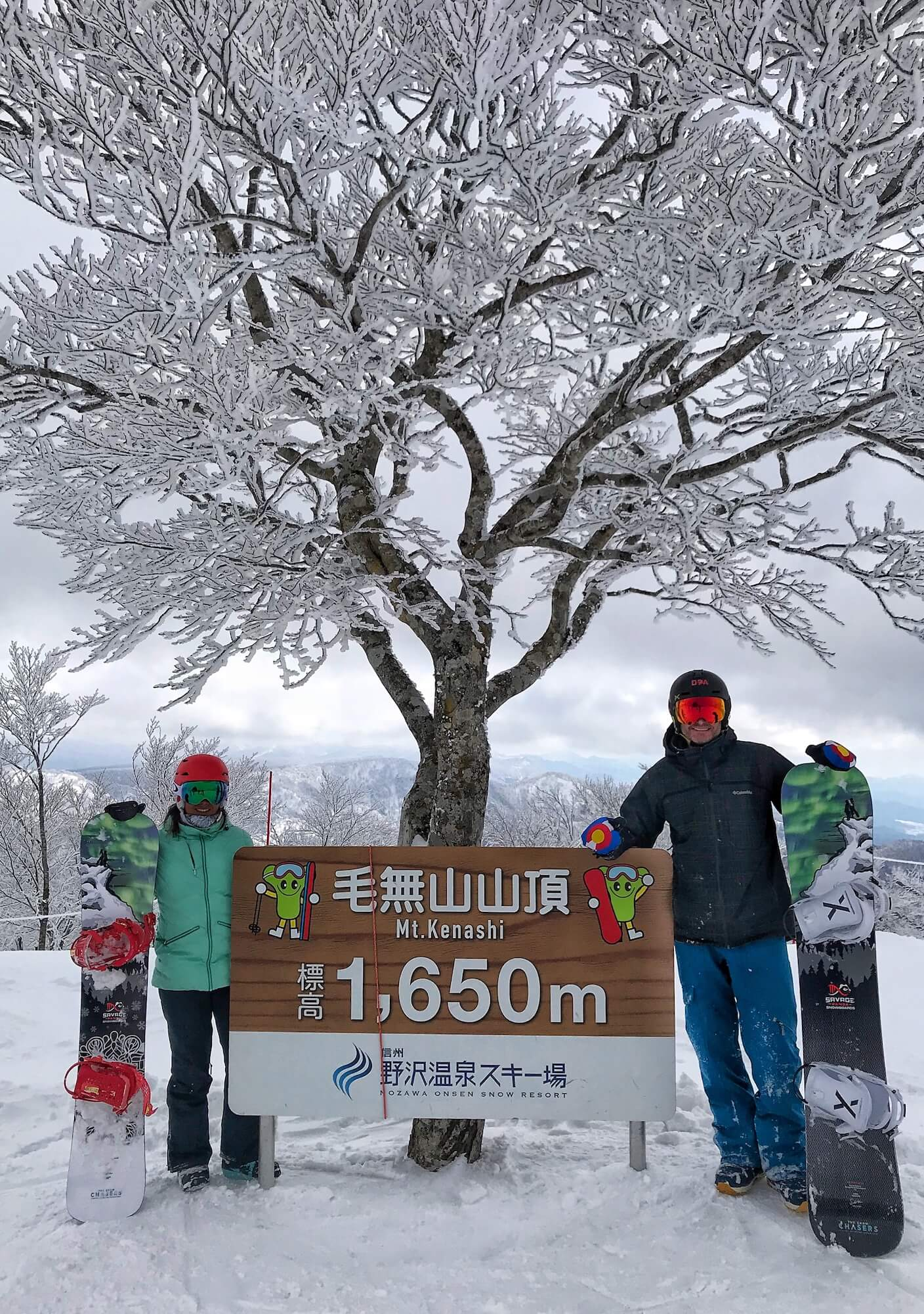 top of nozawa.jpg