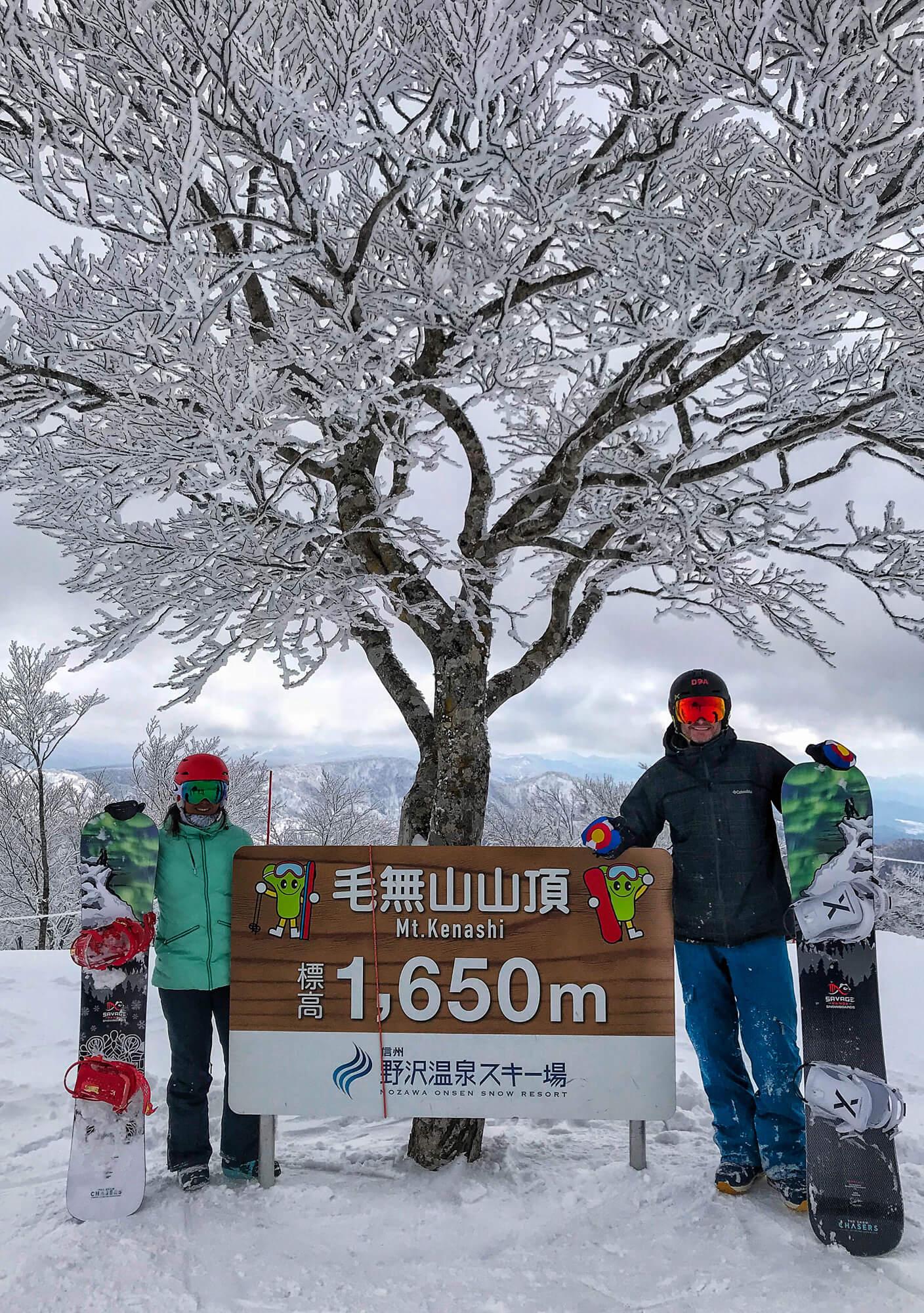 THE TOP OF MT KENASHI