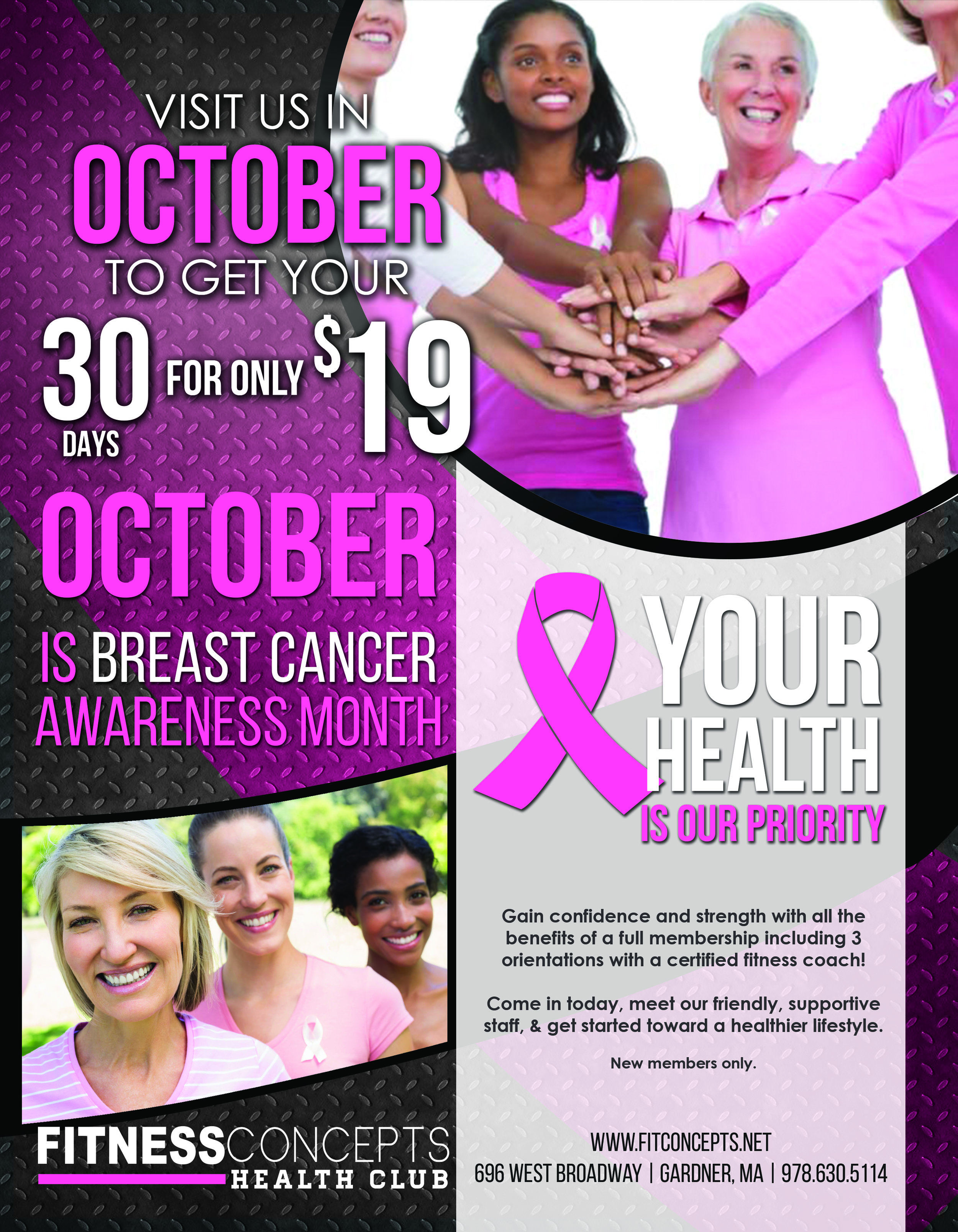 breastcancer_awareness_month.jpg