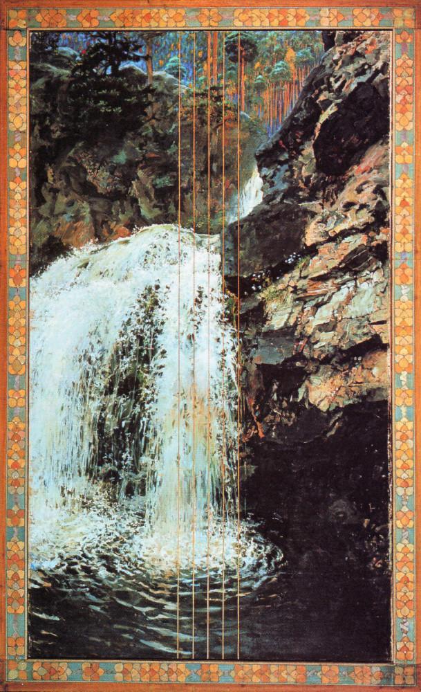 Maentykoski Waterfall.jpg
