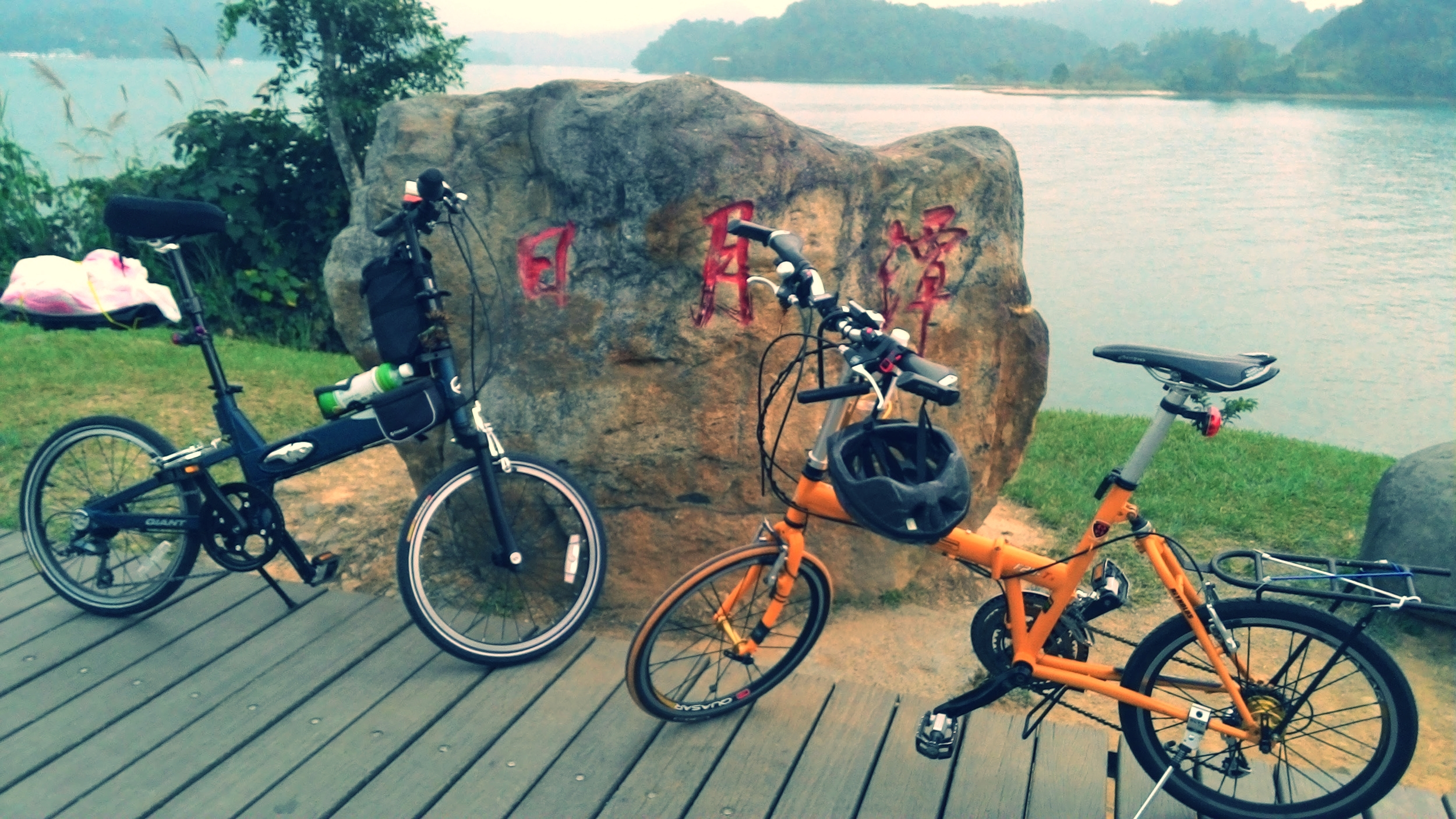 Sun Moon Lake Bike Route   CNN named this one of the top 10 biking route in the world!
