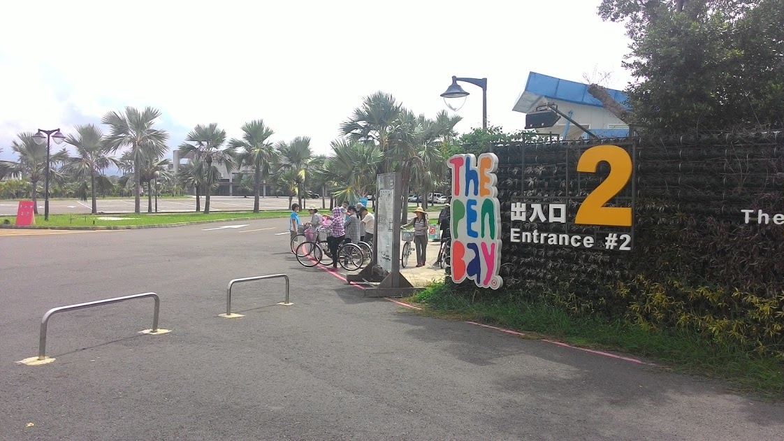 The Pen Bay National Leisure Zone in Donggang, Pingdong