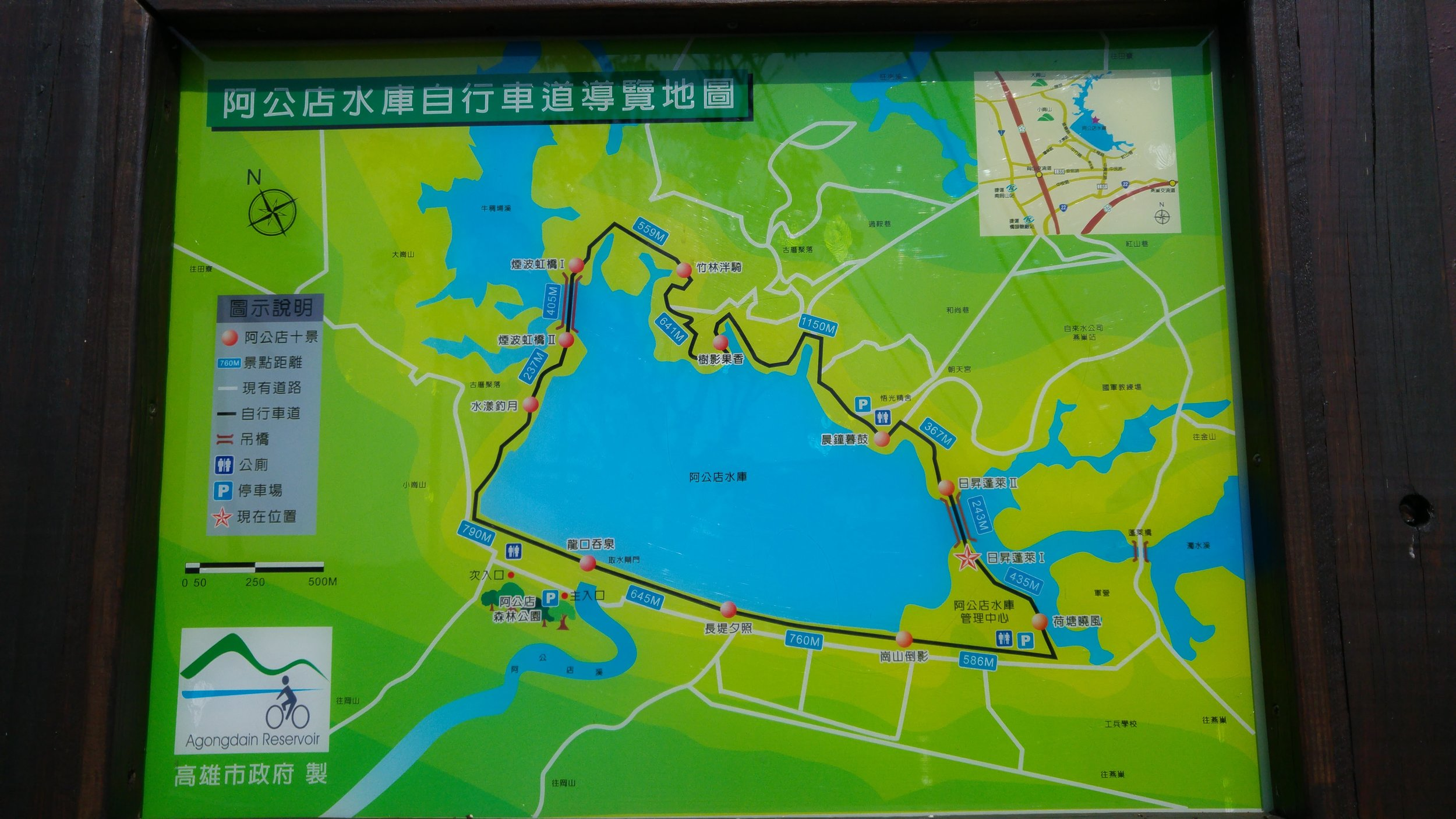 Official Map of Agongdain Reservoir Bikeway made by Kaohsiung City Government