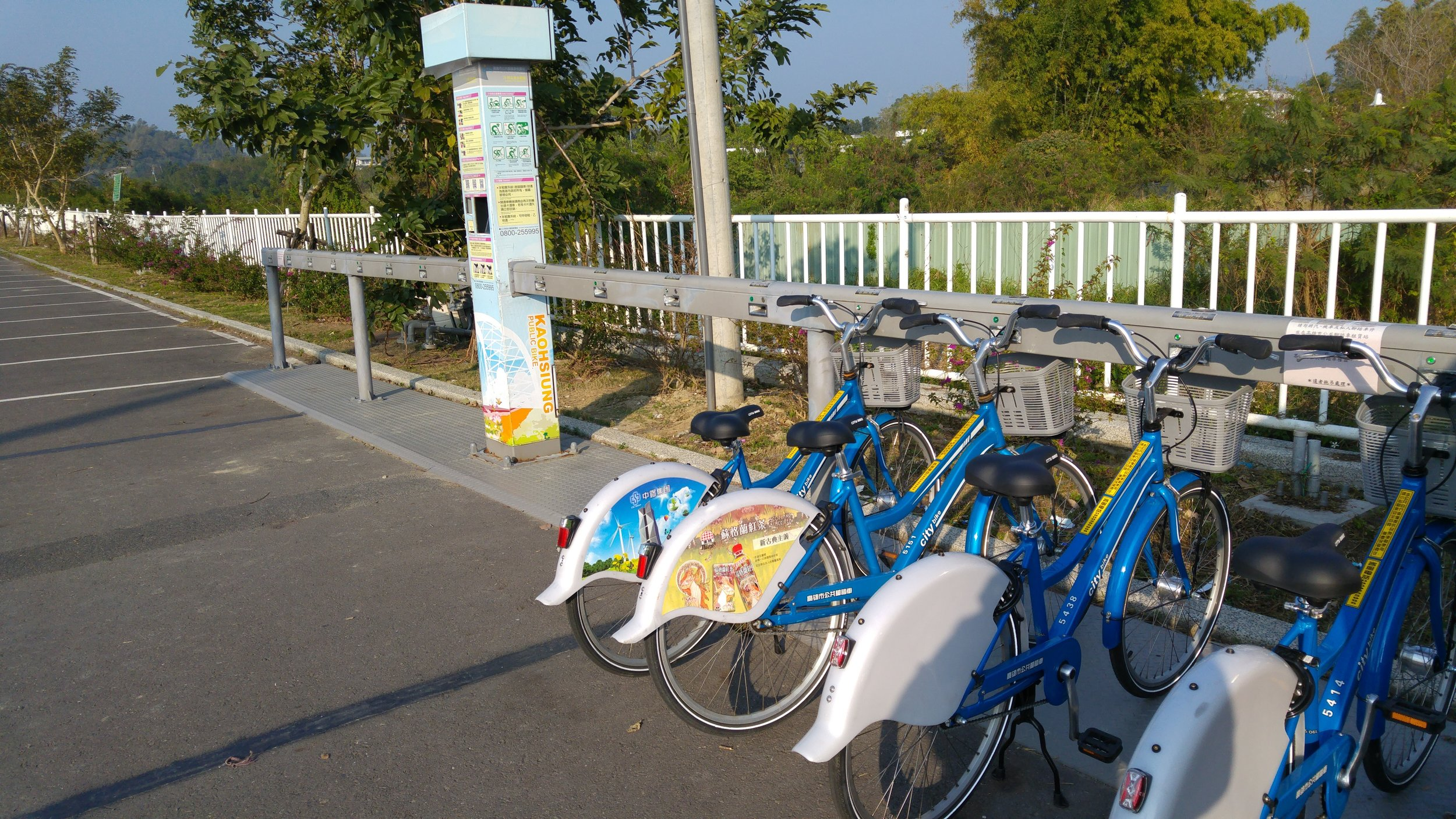 Kaohsiung City Bike Rental Place - the most Northern one