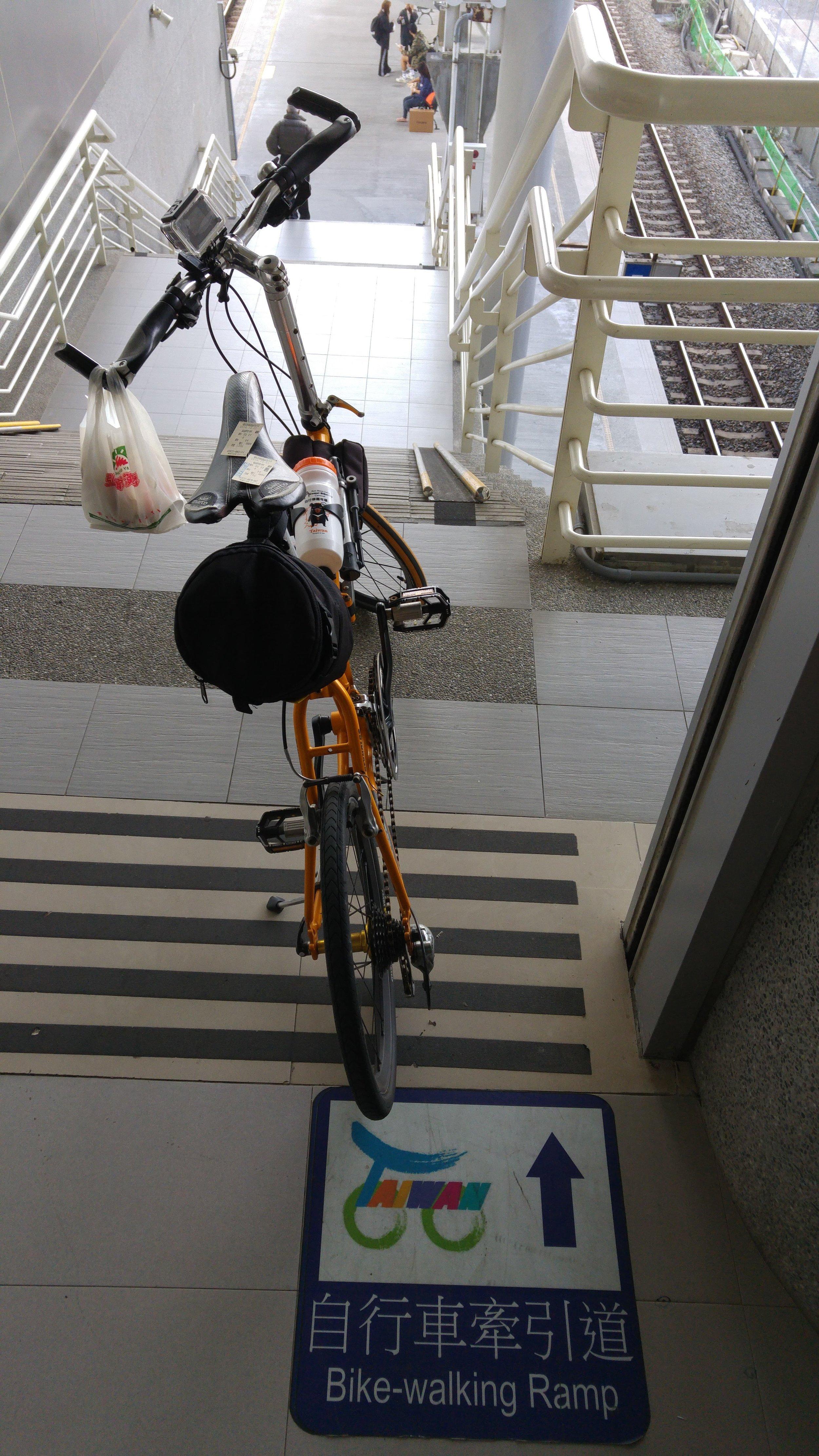Bike-walking Ramp going downstairs