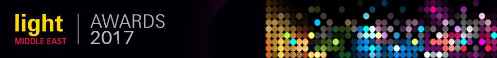 Light Middle East Awards 2017 header.jpg