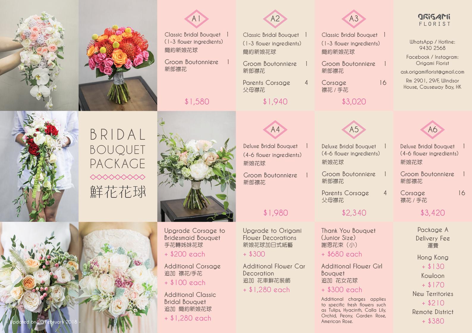 Rate card_bouquet.jpg
