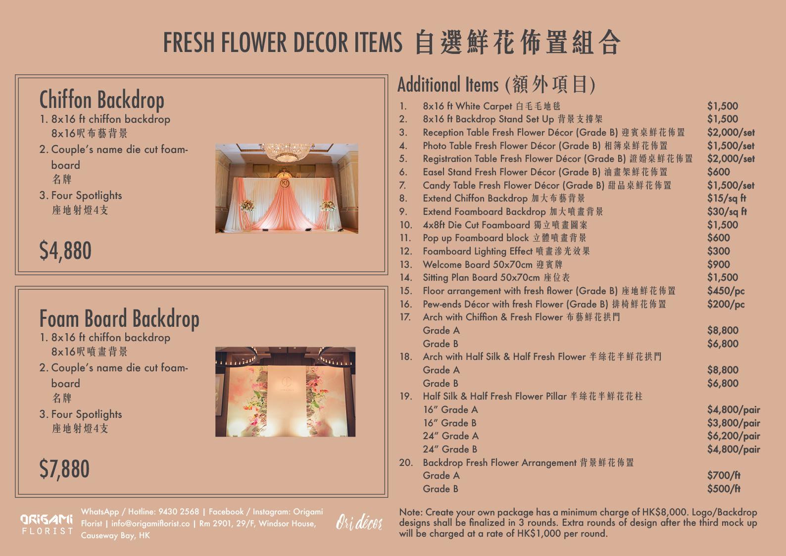 DIY Fresh flower decoration rate card.jpg