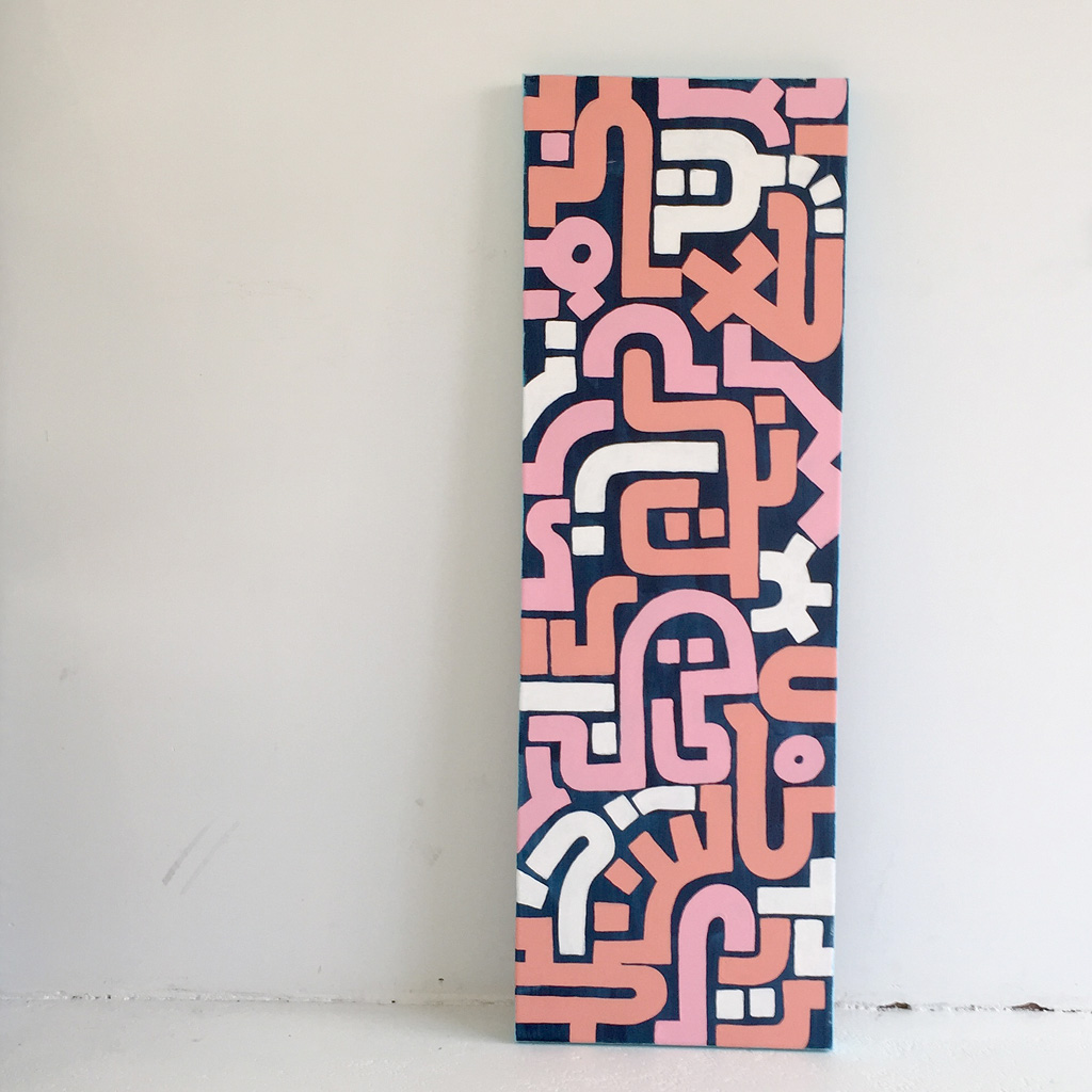 Photo 1 of artwork Bold Pink is an abstract painting with pink, white and orange lines on a dark blue canvas by Dutch contemporary urban artist Michiel Nagtegaal
