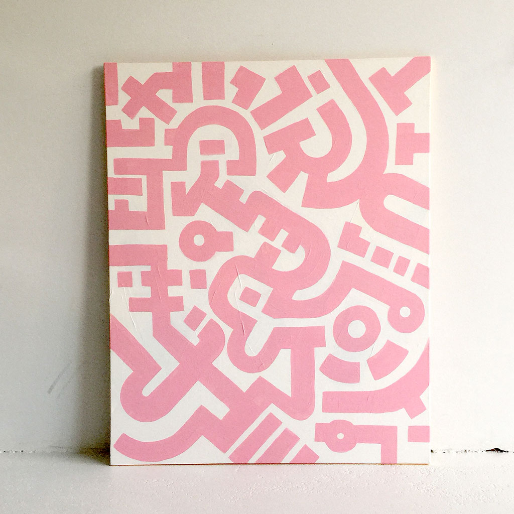 Photo 1 of artwork In The Flesh - an abstract painting with pink lines on white canvas by Dutch contemporary urban artist Michiel Nagtegaal