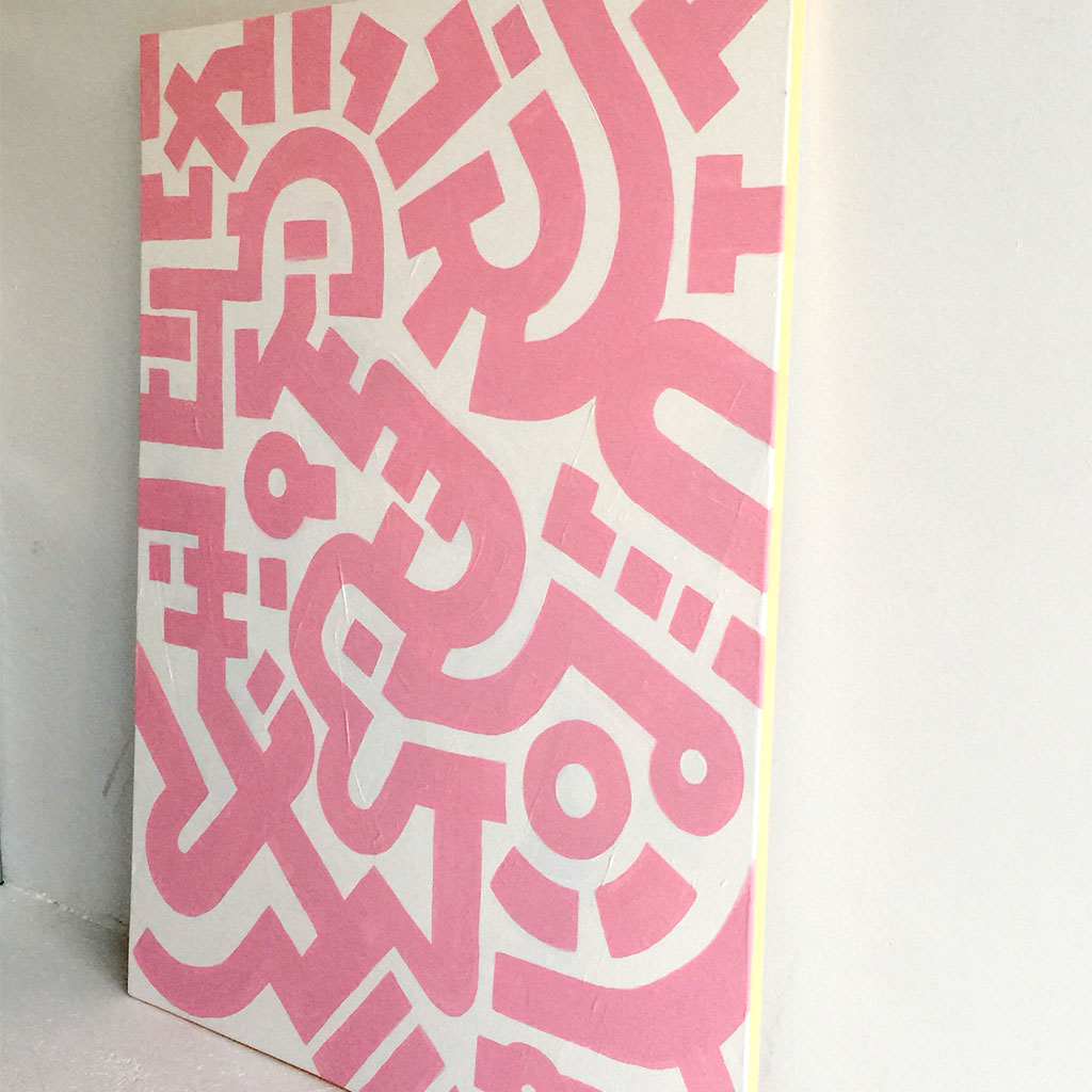 Photo 2 of artwork In The Flesh - an abstract painting with pink lines on a white canvas and yellow sides by Dutch contemporary urban artist Michiel Nagtegaal