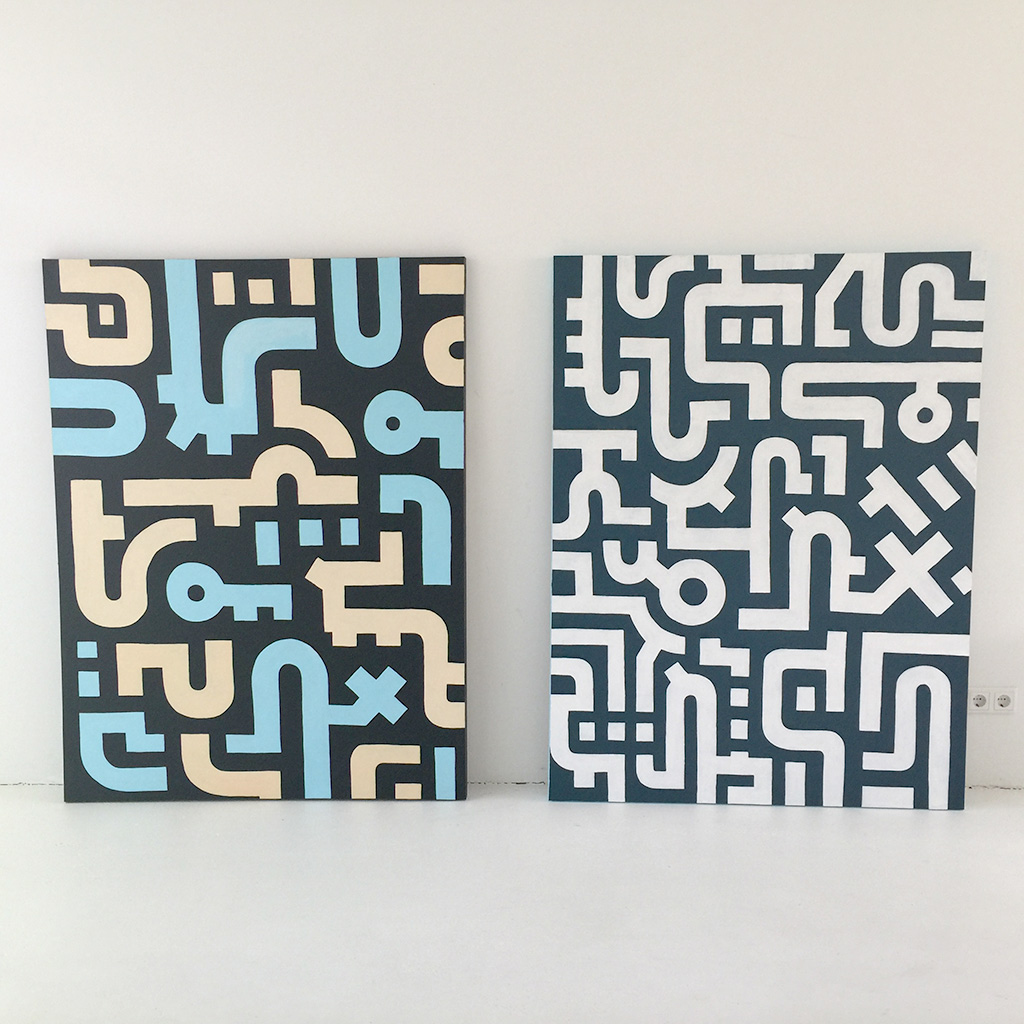 Image 6 of 7 - Artwork 'Working Day' together with artwork 'Bits and pieces'. Both are abstract paintings by Dutch contemporary urban artist Michiel Nagtegaal