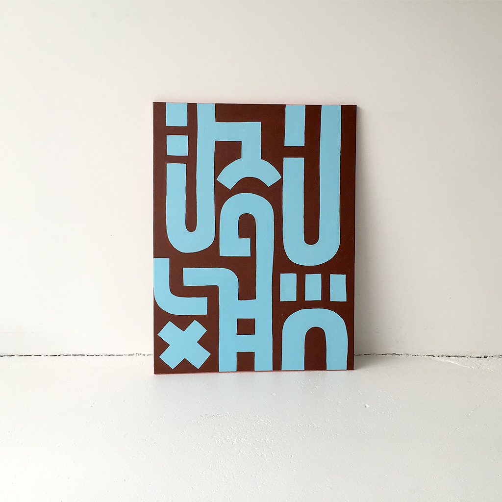 Image 1 of 7 -Artwork Bold Blue on Brown I - an abstract painting in a series of 3 with blue lines on a dark brown canvas with pink sides by Dutch contemporary urban artist Michiel Nagtegaal