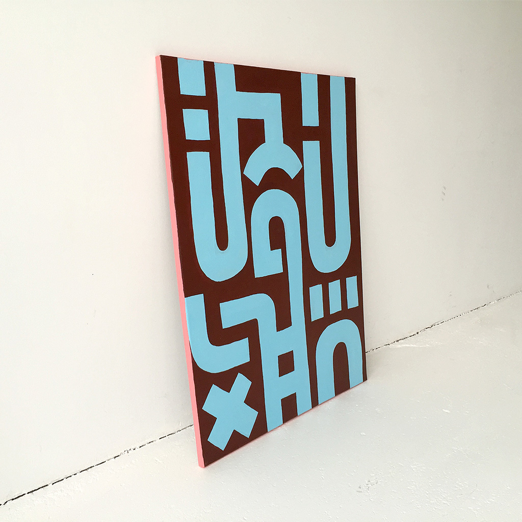 Image 3 of 7 -Artwork Bold Blue on Brown I - an abstract painting in a series of 3 with blue lines on a dark brown canvas with pink sides by Dutch contemporary urban artist Michiel Nagtegaal
