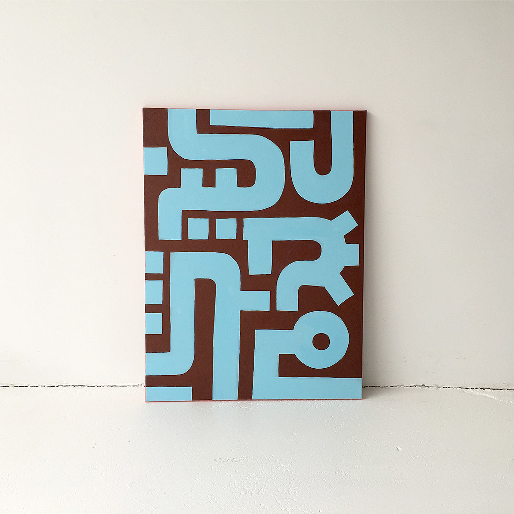 Image 1 of 7 - Abstract artwork Bold Blue on Brown III - a painting with blue lines on a dark brown canvas with pink sides in a series of 3 by Dutch contemporary urban artist Michiel Nagtegaal