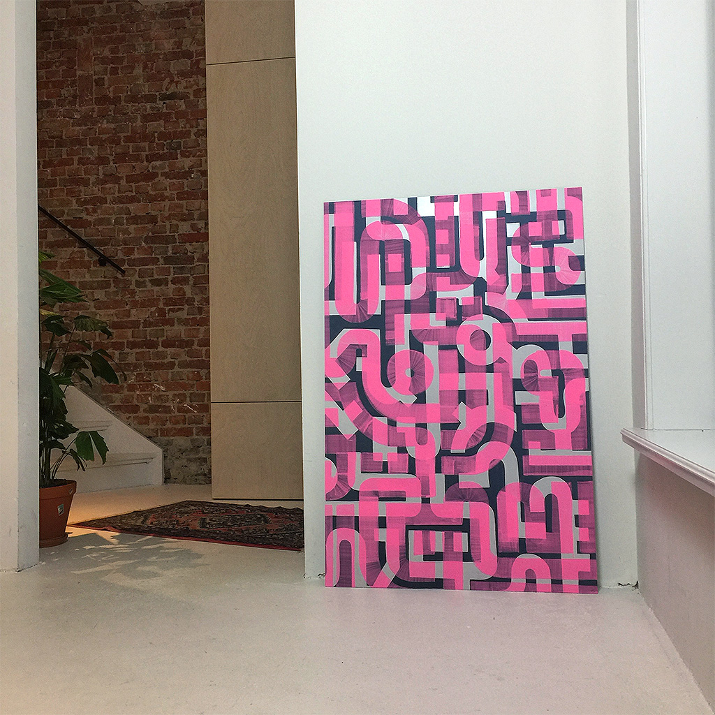 Image 1 of 6 - Front view of painting 'Flamingo Morning' by Dutch contemporary artist Michiel Nagtegaal in Voorburg, the Netherlands