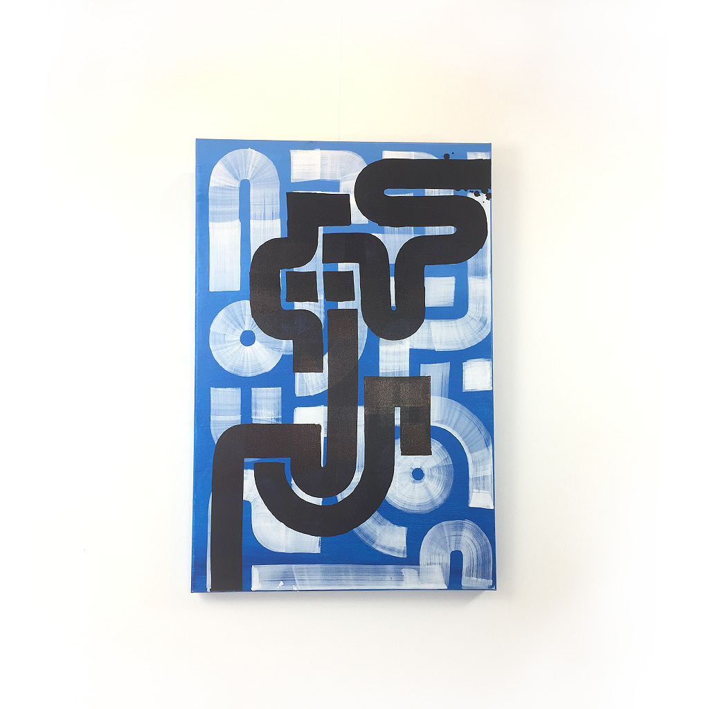Image 1 of 5 - Front view of 'Yoga Position' - an abstract painting with black copper and white lines on a blue background by Dutch contemporary urban artist Michiel Nagtegaal