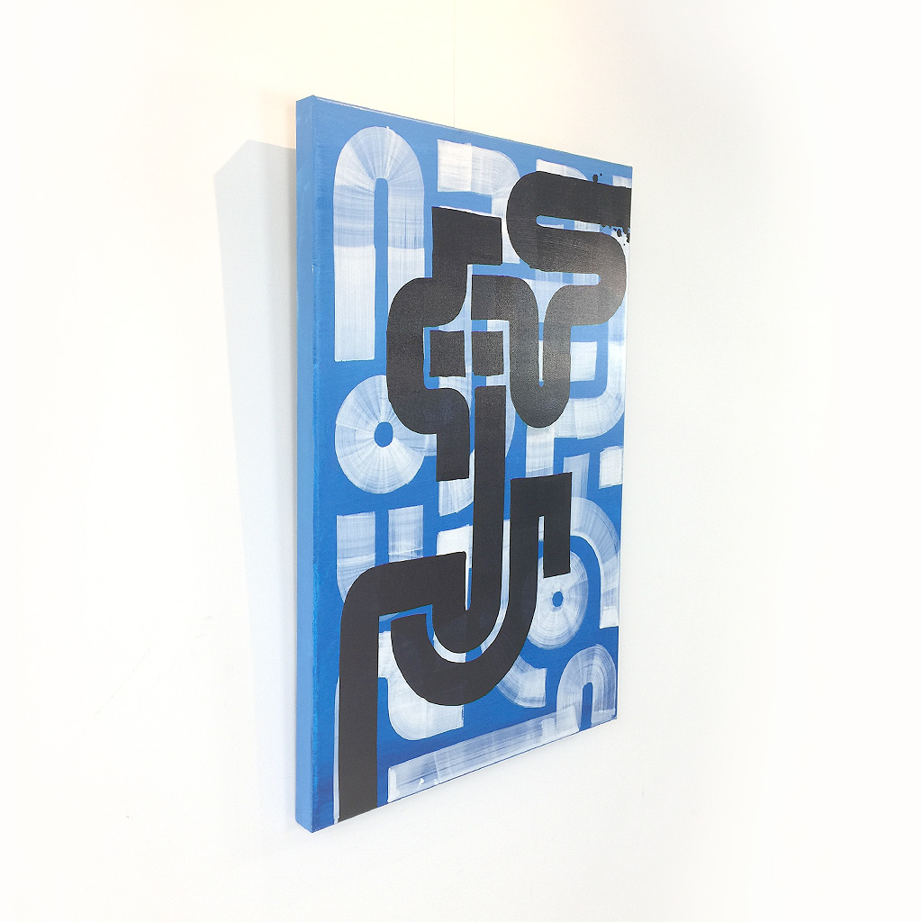 Image 2 of 5 - Left view of 'Yoga Position' - an abstract painting with black copper and white lines on a blue background by Dutch contemporary urban artist Michiel Nagtegaal