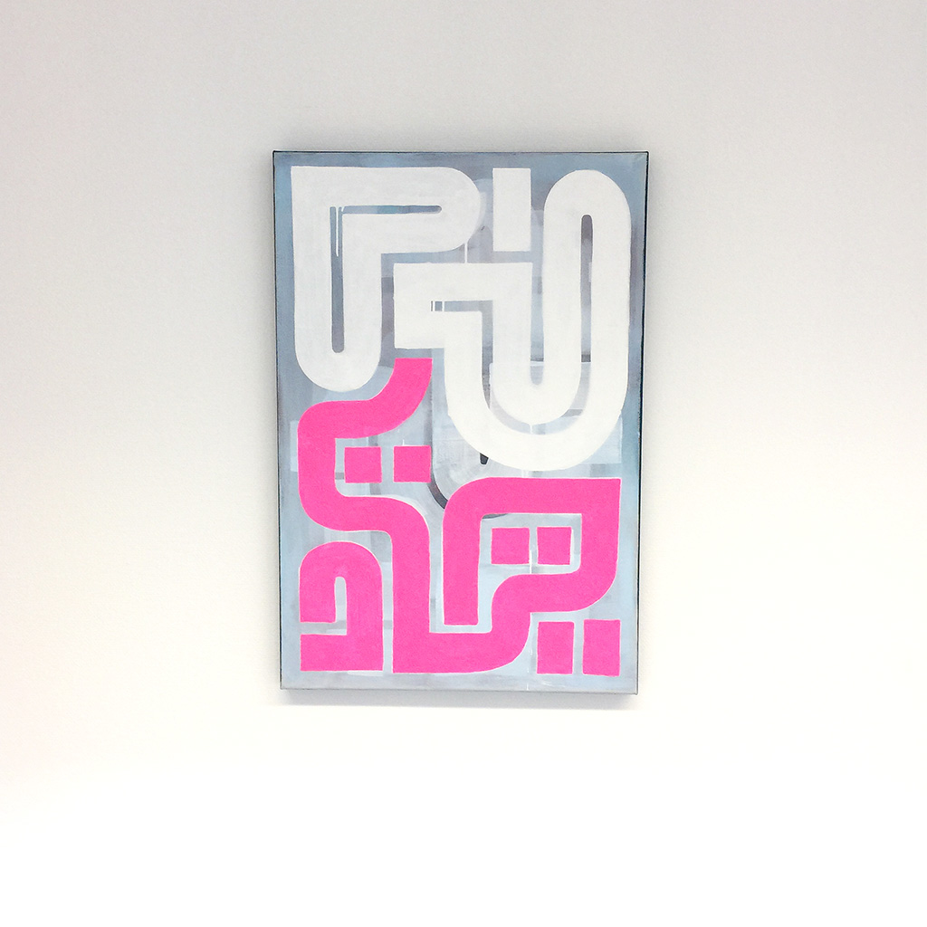 Image 1 of 5 - Front view of 'Cumulus' - an abstract painting with white and pink lines on a grey blue background by Dutch contemporary urban artist Michiel Nagtegaal