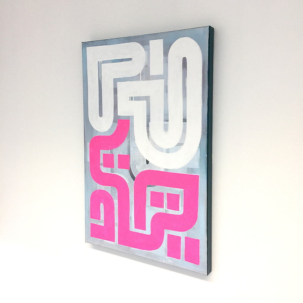 Image 2 of 5 - Left view of 'Cumulus' - an abstract painting with white and pink lines on a grey blue background by Dutch contemporary urban artist Michiel Nagtegaal